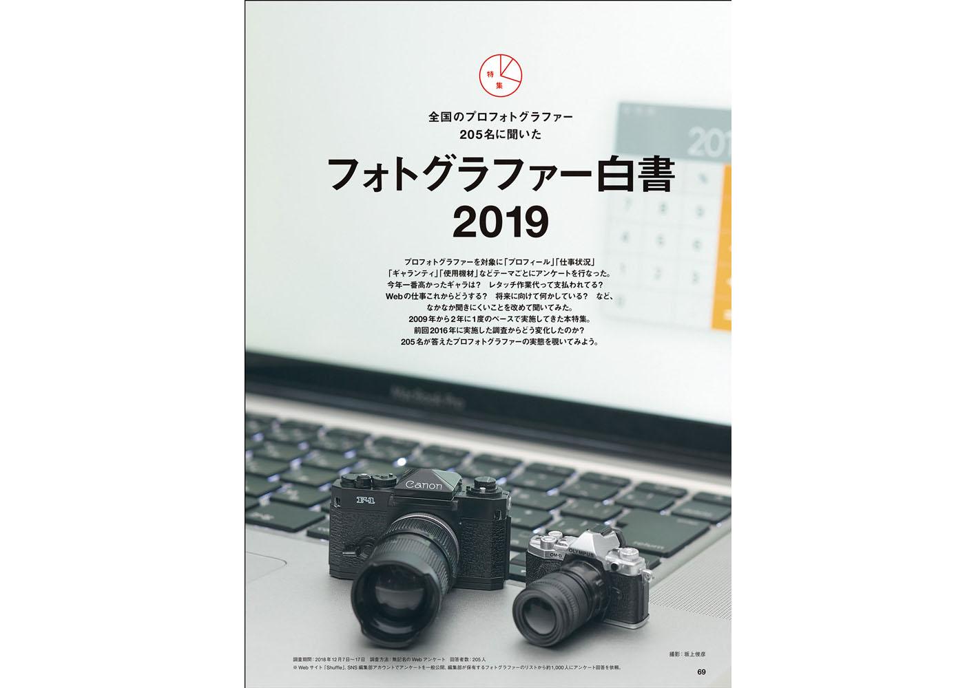 2019-CP02-02